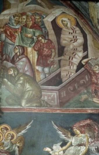 купить майку православие или смерть по гречески.